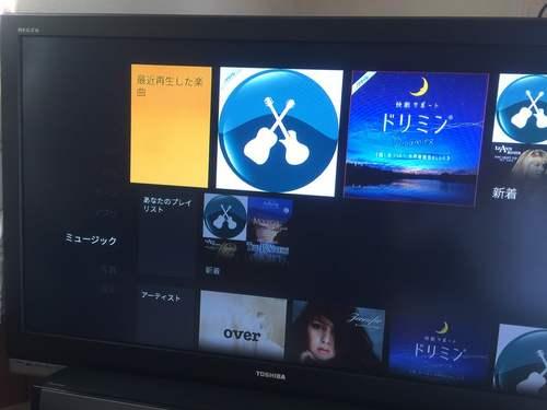 2016-08-20_232616292_CD6E3_iOS.jpg