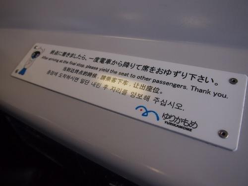 P3211704.JPG