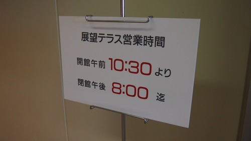 P9036066.JPG