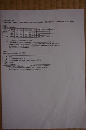 P9166447.JPG